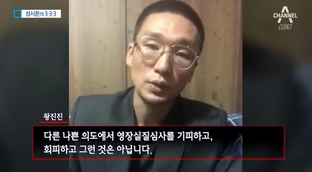 [333뉴스]노래방에서 숙식하며 '유튜브'…결국 검거된....