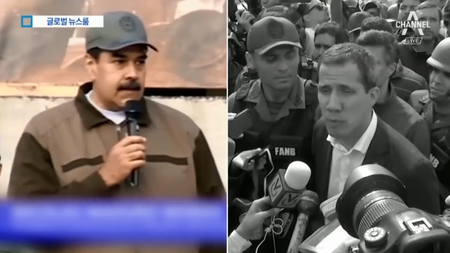 [글로벌 뉴스룸]베네수엘라 야권 군사봉기 '사실상 실패....