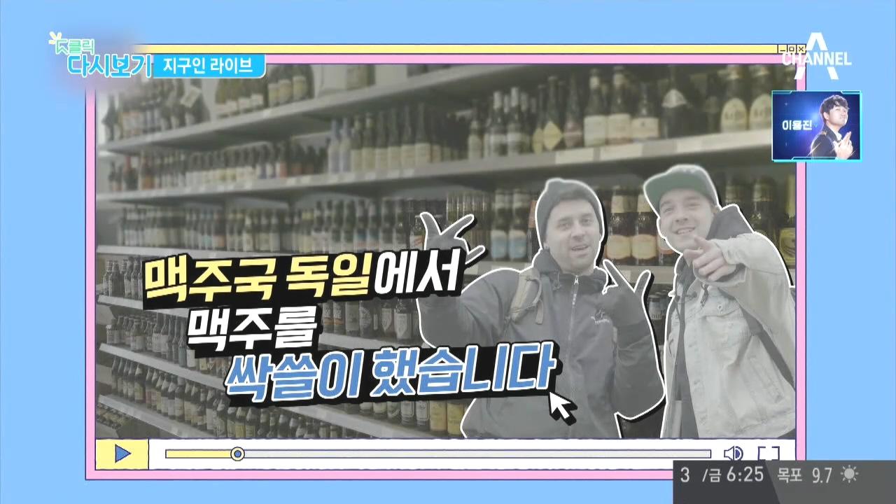 '채널A 시청자 마당' 387회