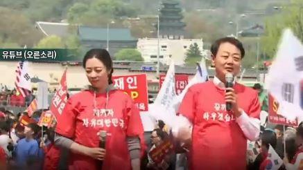 """[순간포착] 배현진 """"민주당 성희롱 오지랖 사절"""" 무슨...."""