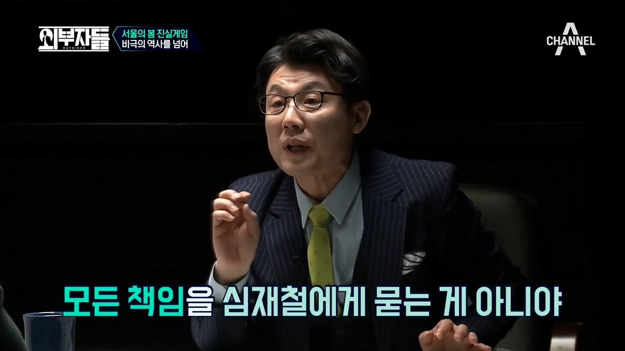 *비극의 역사를 넘어* 1980년 서울의 봄을 바라보는....