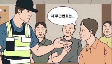 [판결의 재구성]인생을 도둑맞은 남자 '김춘삼'