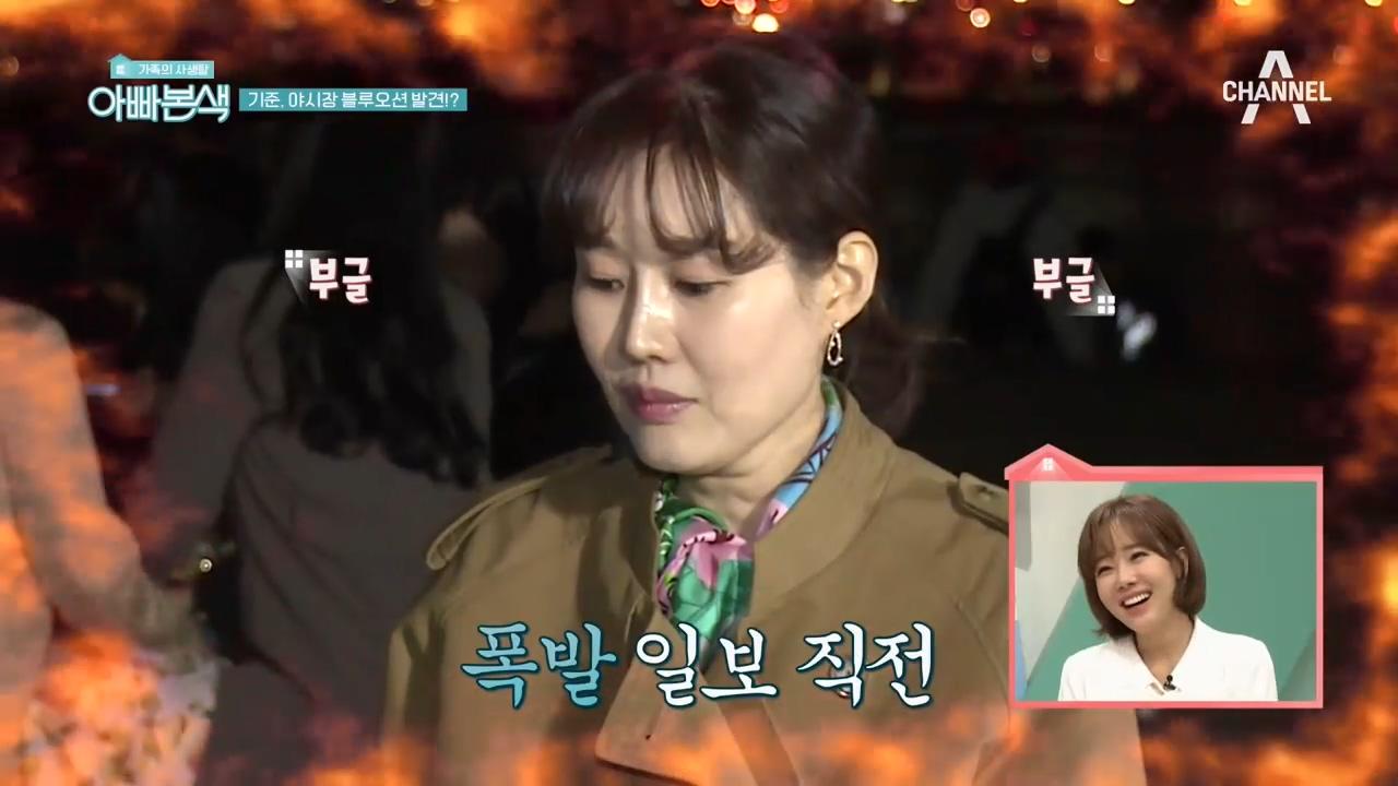 '콜록,콜록' 겨울왕국에 빡친(?) 선영과 무.아.지.....