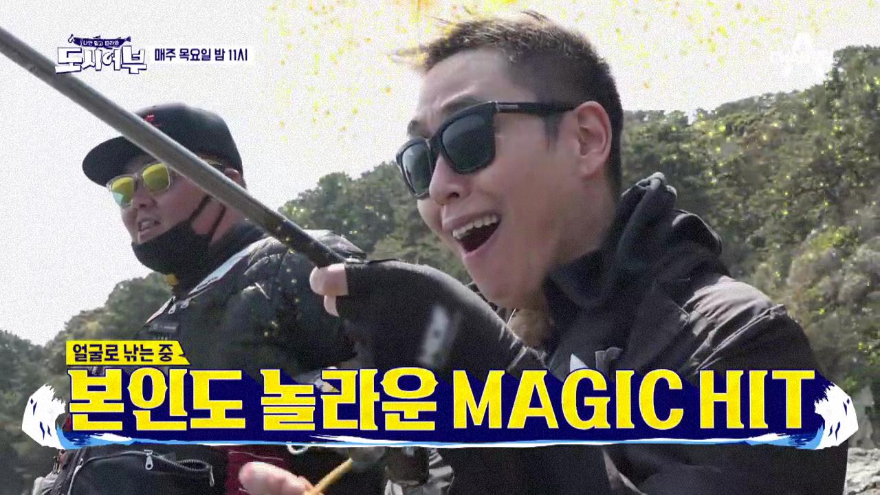 [선공개] 마수리 은결 벵에돔 MAGIC VS. 천하장....