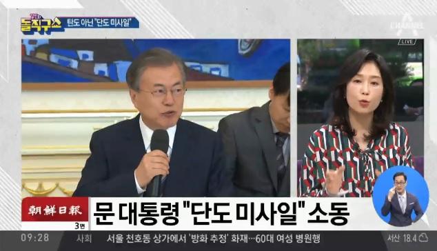 [2019.5.22] 김진의 돌직구쇼 227회
