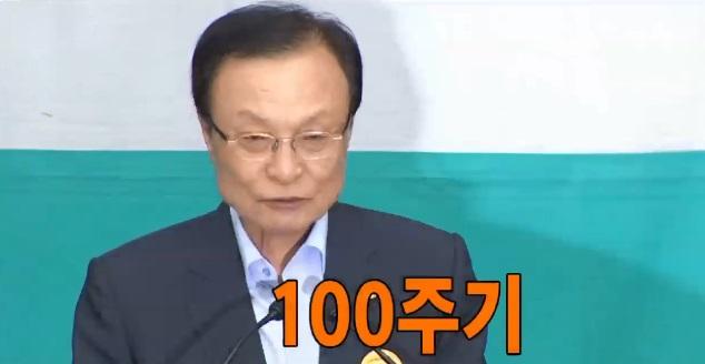 """[순간포착] """"노무현 서거 100주기…"""" 이해찬의 잇단...."""