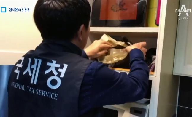 [333 뉴스] '싱크대에 5억 돈다'…고액체납자의 재....