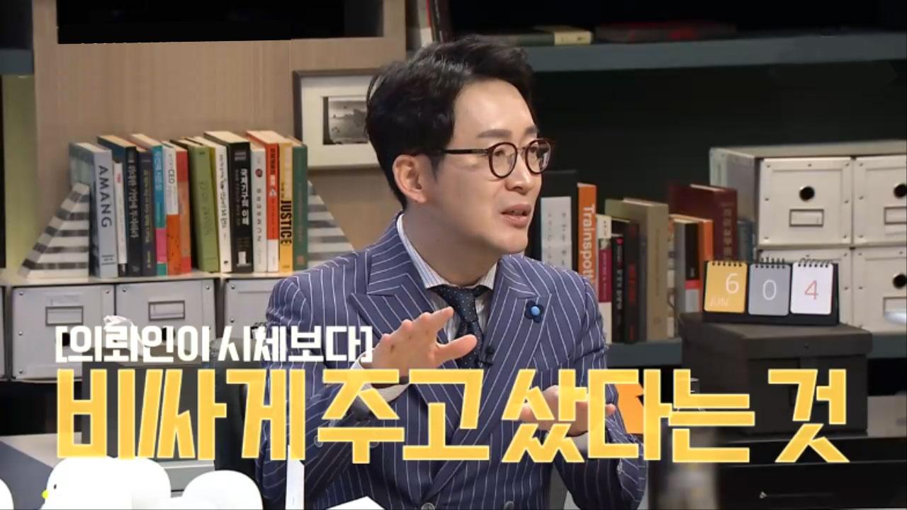 ★도진기TIME★ 부동산 사기 입증, 어떤 증거를 찾아....