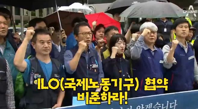 [순간포착] 김명환 민노총 위원장 두 달만에 경찰 출석....
