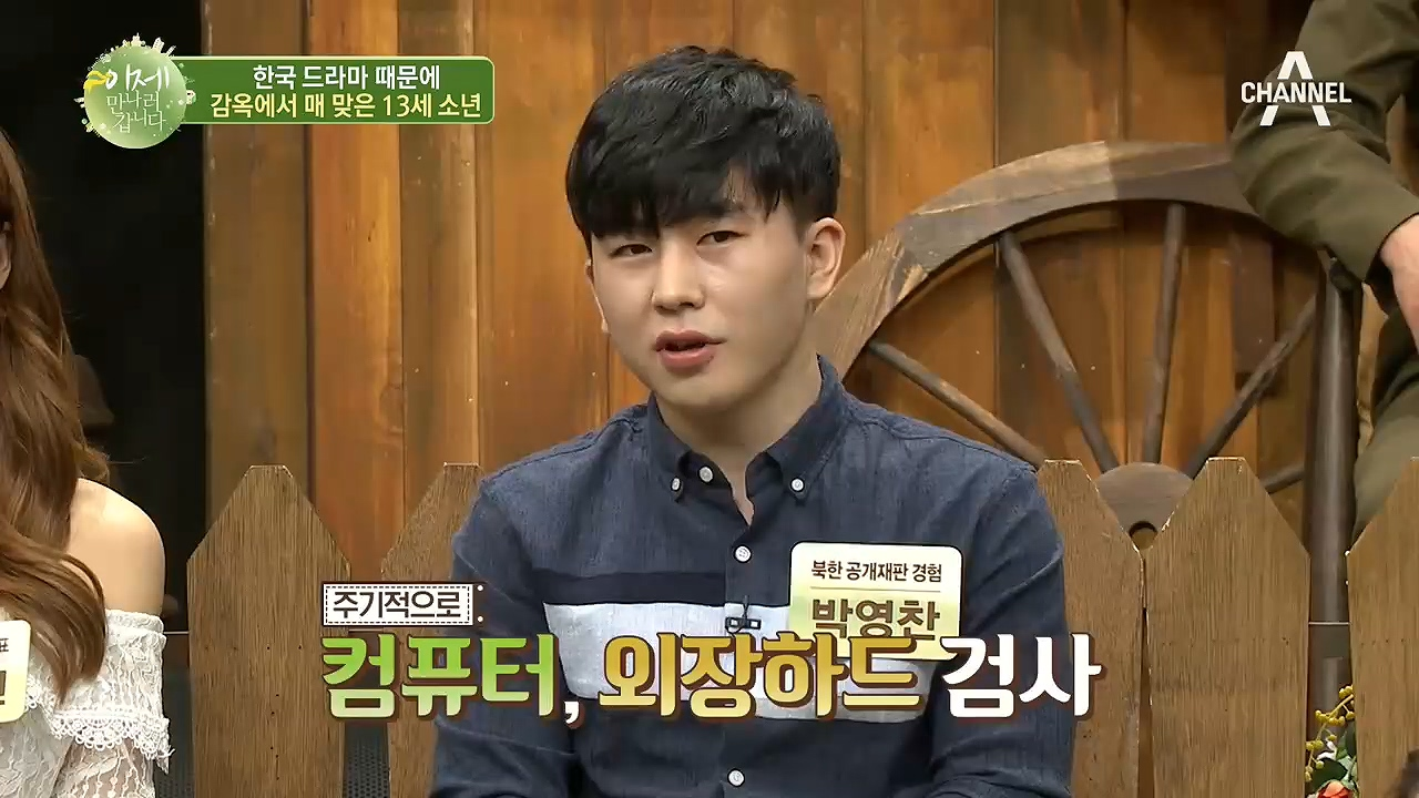 [북한 공개처형] 13세 소년, 한국 드라마 때문에 감....
