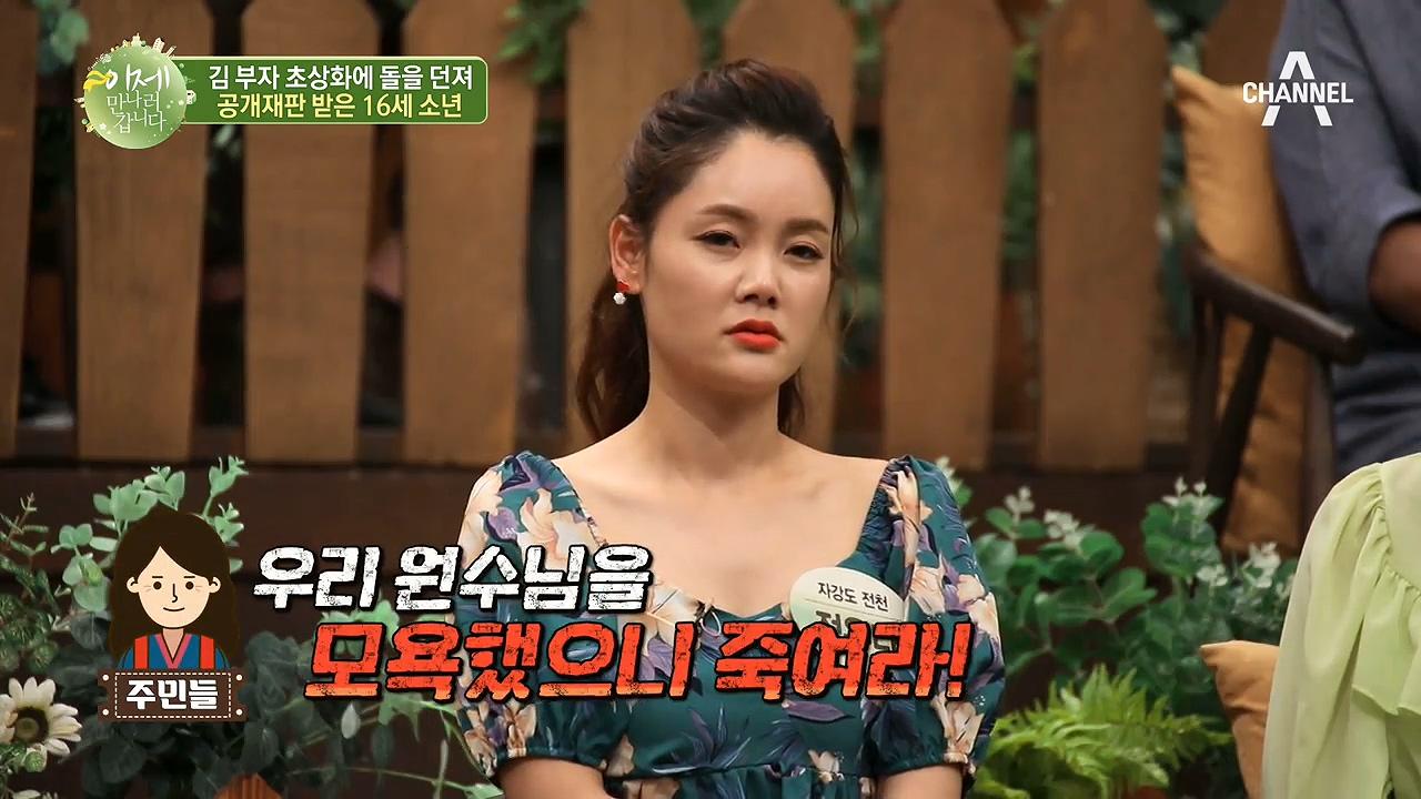 16세 소년, 북한 태양상에 돌 던져 공개재판 받은 사....