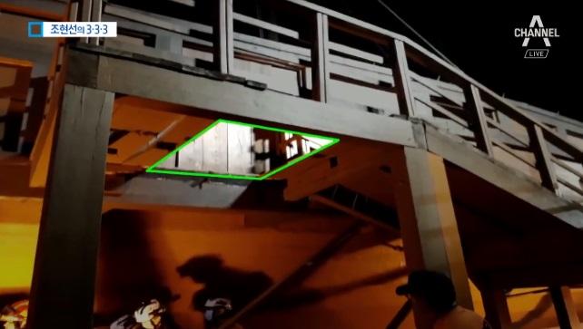 [333 뉴스] 거북선 계단 '와르르'…사진 찍던 7명....
