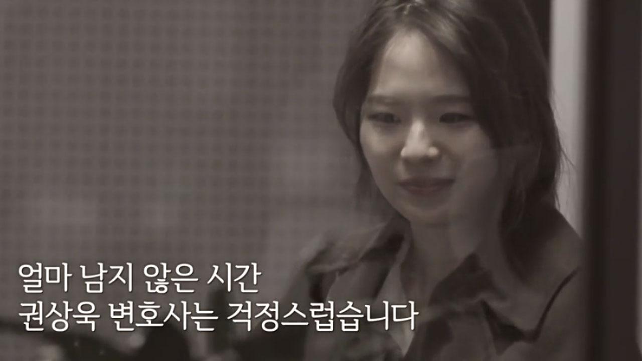 [중간 평가] 채승훈 변호사가 생각한 현우VS권상욱 변....