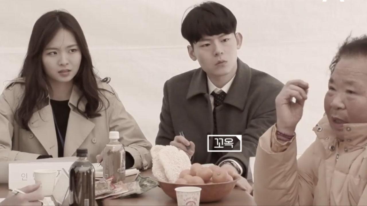 ♥심쿵♥ 30분 동안 흔들리는 책상을 잡고 있었던 김현....