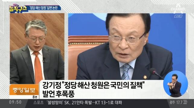 [2019.6.12] 김진의 돌직구쇼 242회