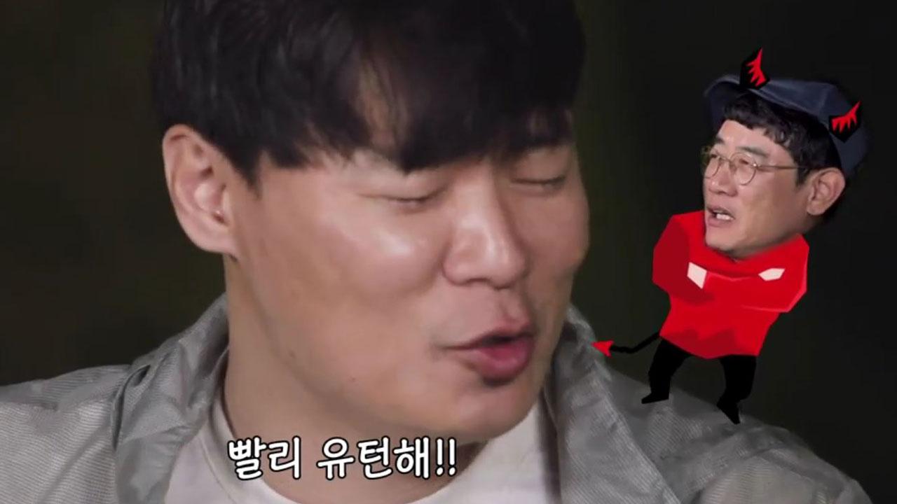 '챠밍덩어리' 현석의 미니 콘서트♬♩ 이와중에 화장실(....