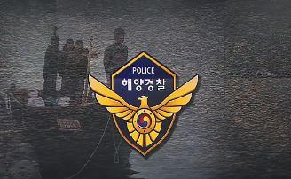 '해경 따로·軍 따로' 北 목선 발표…이틀간 무슨 일이....
