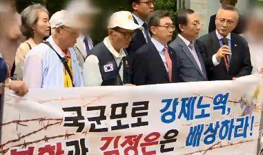 """'피고 김정은' 첫 재판…""""밀린 급여·배상금 내라"""" 소...."""