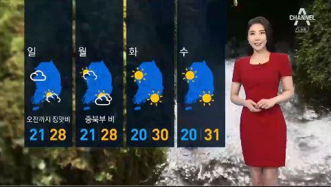 [날씨]주말 다시 장맛비 시작…남부·제주 '물폭탄'
