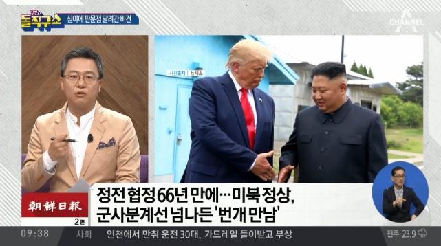 [2019.7.1] 김진의 돌직구쇼 255회