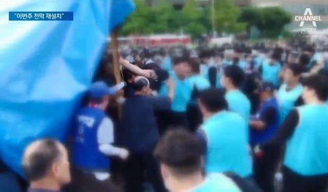 이번주 또 광화문 광장 '천막 전쟁'…갈등 어디까지?
