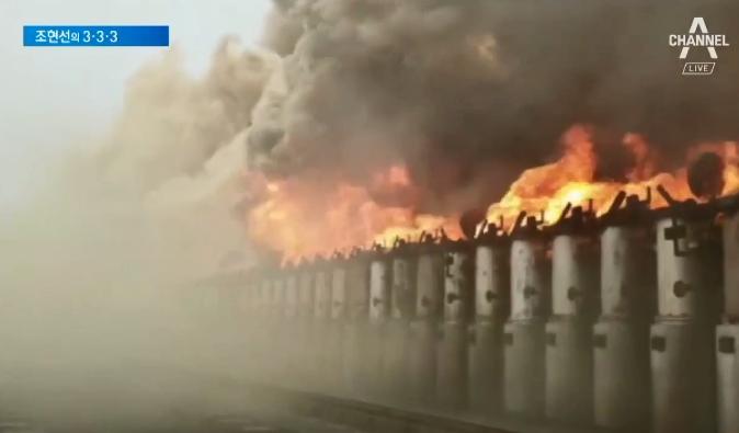 """[333 뉴스]""""비상밸브 열렸다"""" 제철소에서 불길 '활...."""