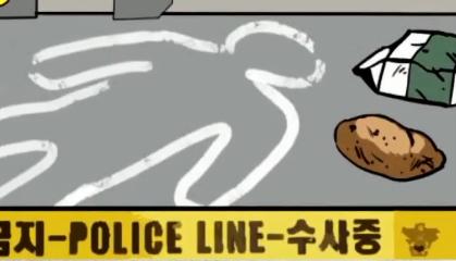 [판결의 재구성]다리 밑 '청년의 죽음'…범인은?