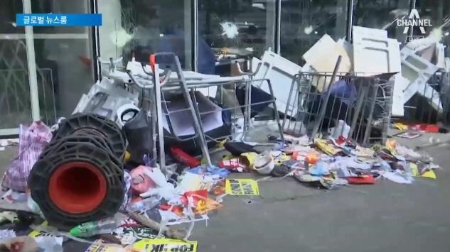 [글로벌뉴스룸]중국 관영 매체들, 홍콩 시위 '폭도 행....