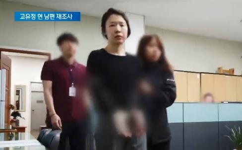 """'의붓아들 사망' 고유정 진술 확보…""""현 남편도 주요 ...."""