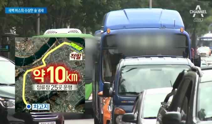 """""""기사한테 술냄새 나요""""…10km 아찔한 '버스 숙취운...."""