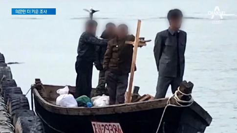 북한 목선 의혹은 여전…청와대 개입없다며 징계는 왜?