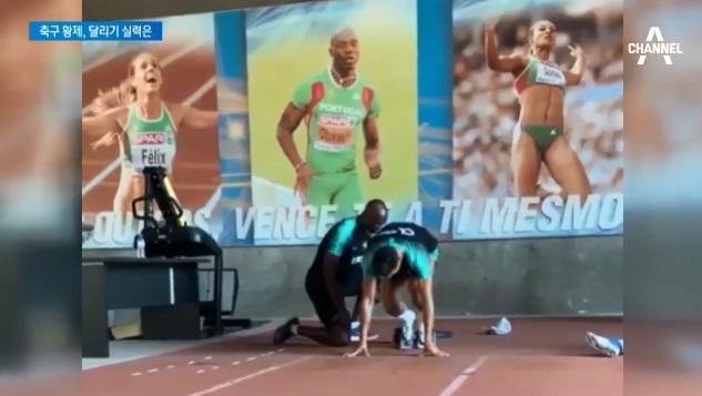 34살 호날두 신체나이는 20살…100m 육상 챔피언과....