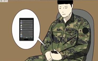 현역 군인이 'IS 가입' 시도…테러 준비한 폭파특기병....