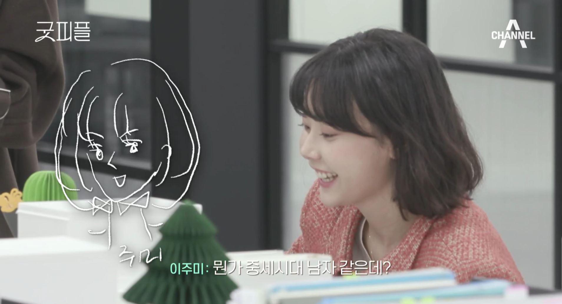 송지원 인턴의 아기자기한 그림일기 대공개! 중세시대 남....