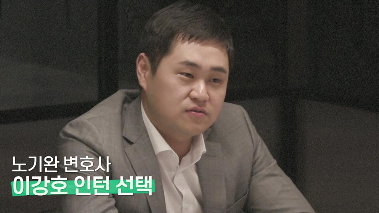 고민에 빠진 박건호 대표... 송지원이냐 이강호냐 팽팽....