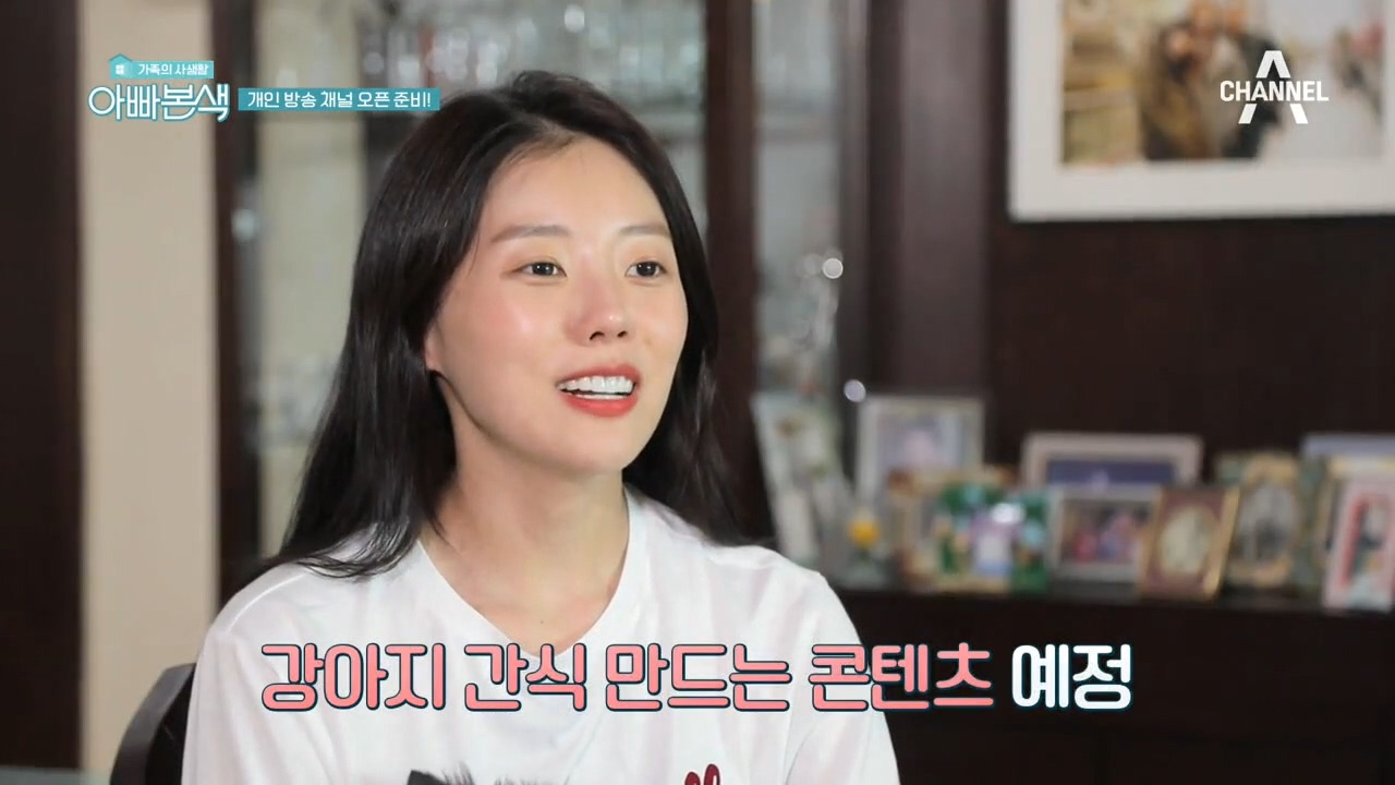 ★아빠본색으로 돌아온 안지환&예인 부녀★ 개인 방송 채....