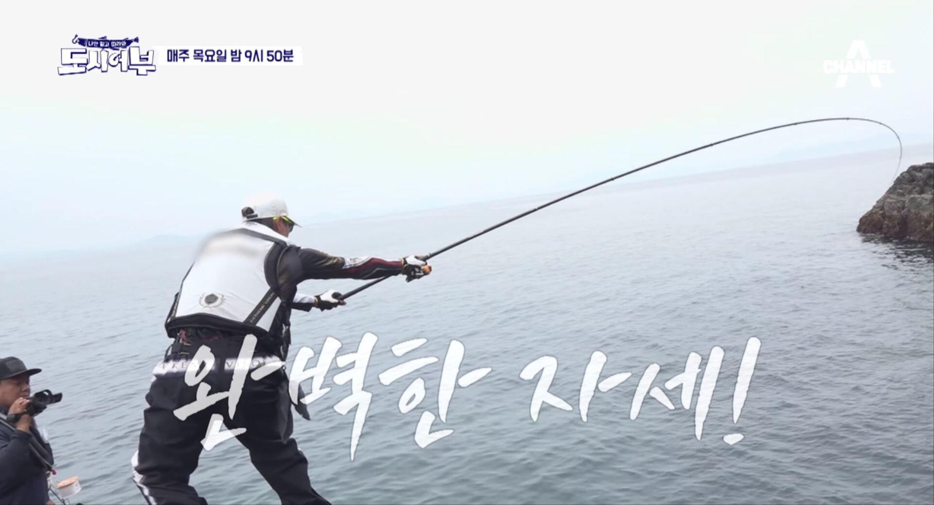 [선공개] 이게 무슨 돔이라고? 희귀돔 수집러 킹래원!