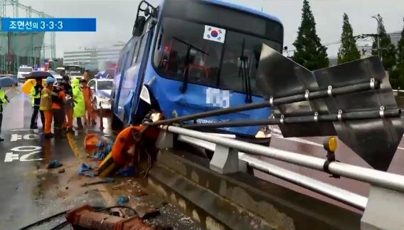 [333 뉴스]시내버스 빗길에 미끄러져 '쾅'…4명 부....