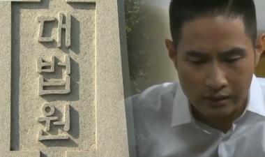 '유승준 입국 거부' 원심파기…17년만 고국 땅 밟나