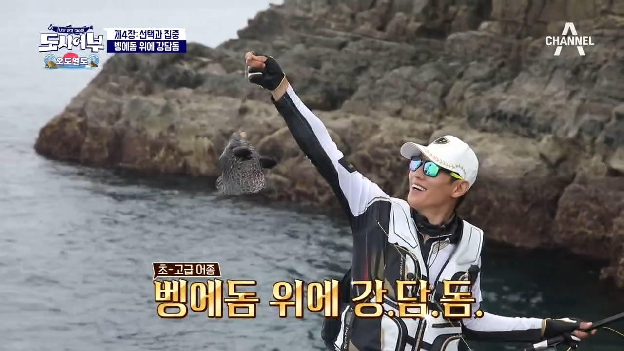 ♨불붙은 사제 대결♨ 박 프로의 벵에돔을 눌러버린 킹래....