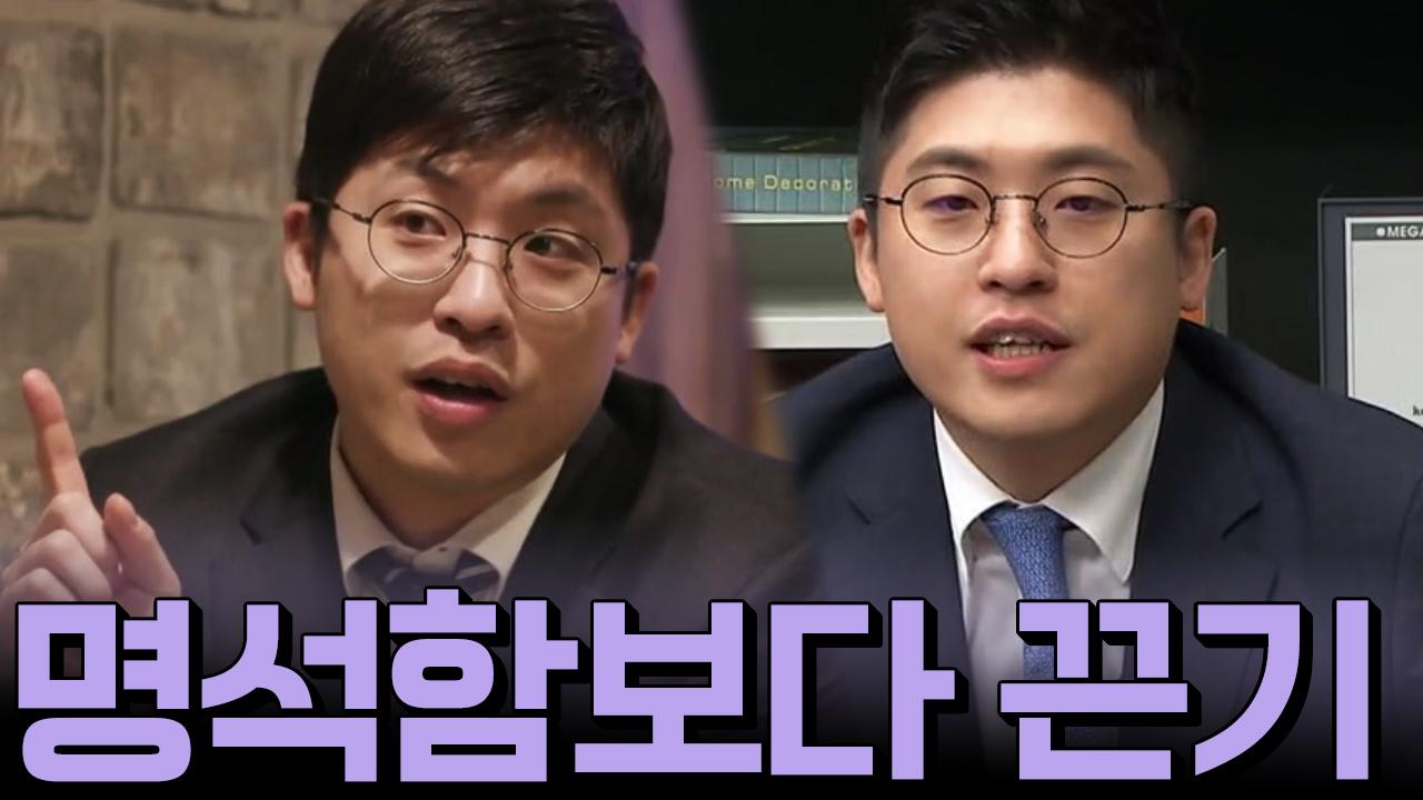 '명석함 보다는 끈기'라는 김종훈 변호사의 멘토링으로 ....