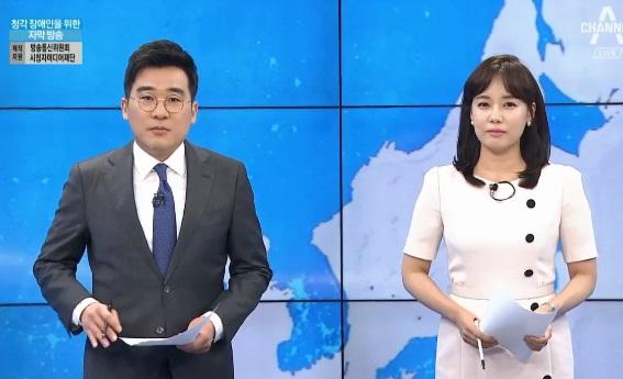 7월 19일 뉴스A LIVE 주요뉴스