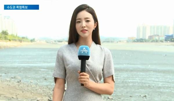 [날씨] 남부·제주도 태풍 예비특보 내려져…모레까지 많....