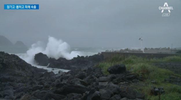 제5호 태풍 '다나스' 소멸…1200mm 폭우에 피해 ....