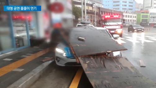 경남 호우특보…부산에 167mm 비바람·공연 줄줄이 연....