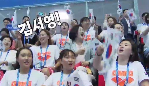 [순간포착]김정숙 여사의 화끈한 응원