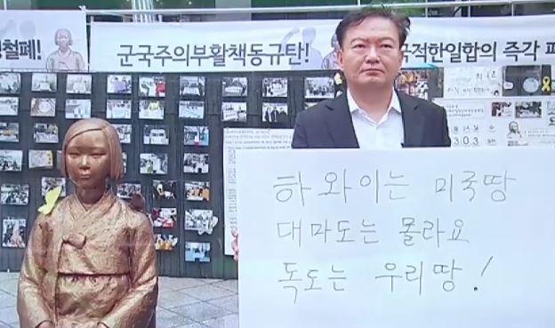 """[순간포착]분노한 민경욱 """"문 대통령은 친일파!"""""""