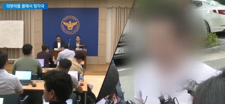 경찰 vs 고유정 현 남편…'의붓아들' 타살 의혹 핵심....