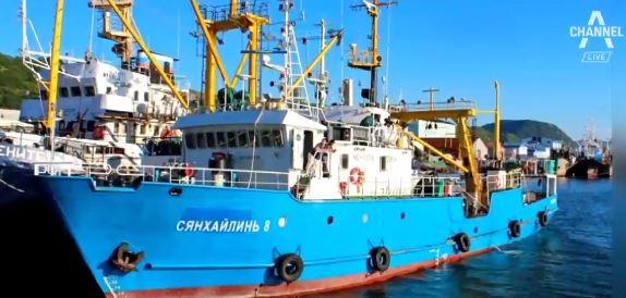 북한, 한국인 2명 탑승한 러시아 선박 억류