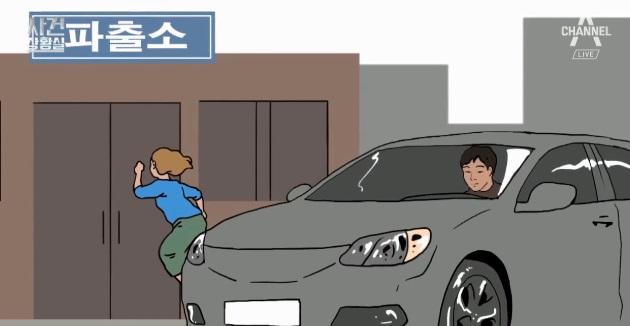 [판결의 재구성]실종 여성 차량 운전한 남성의 정체는?